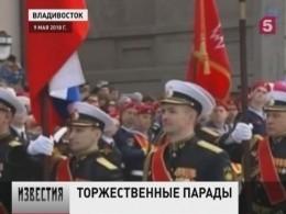 Самый главный день: Как Россия отметила 73-ю годовщину Победы?