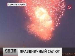 ВДень Победы прошел традиционный праздничный салют