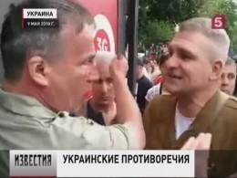 «Бессмертный полк» вКиеве разгоняла полиция ирадикалы