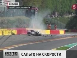 Гонка навыносливость вБельгии едва незакончилась трагедией для российского автопилота