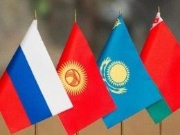Эксперты назвали главные темы саммита Евразийского экономического союза вСочи
