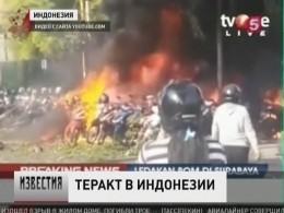 ВИндонезии террорист-смертник взорвалбомбууполицейского участка