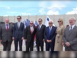 ВИерусалиме проходит церемония открытия американского посольства