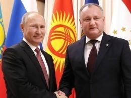 Молдавия стала страной-наблюдателем вЕАЭС