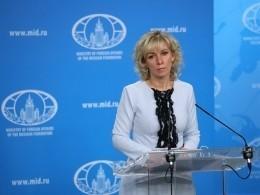 Украинскую чиновницу уволилииз-за песни Марии Захаровой