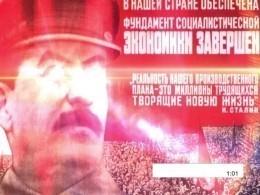 Вирус «Сталин» терроризирует компьютеры Европы иСША под гимн СССР