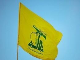 Саудовская Аравия иеще пять государств ввели санкции против руководства«Хезболлы»