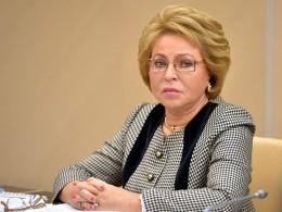 Матвиенко зажигательно станцевала под песню Бузовой вСаранске