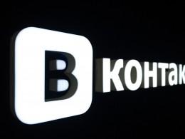 «ВКонтакте» неспешит «лечить» пользователей отуязвимости персональных данных
