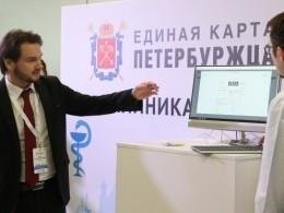 Стала известна дата запуска «Единой карты петербуржца»