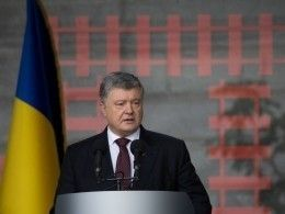 Пётр Порошенко: Крымский мост «понадобится россиянам для отступления»