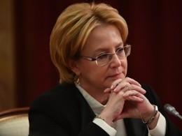 Вероника Скворцова осталась напостуминистра здравоохранения