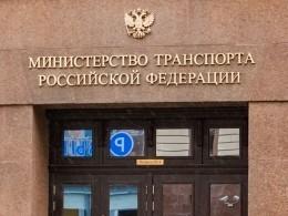 Евгений Дитрих сменит Максима Соколова напосту главы министерства транспорта