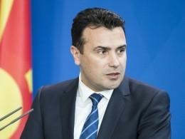 Премьер-министр Македонии озвучил новое возможное название страны
