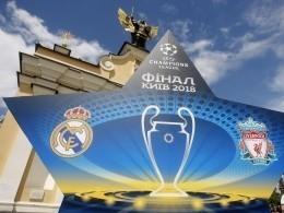 Болельщики мадридского «Реала» воротят нос отКиева