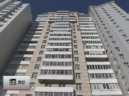 ВГосдуме предложили разрешить брать ипотеку с14 лет