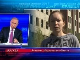 Умерла отрака девушка, которая жаловалась Путину наотсутствие медпомощи