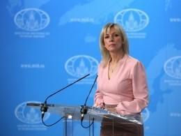 Украина невыплатила вбюджет СНГ 300 миллионов рублей— Захарова
