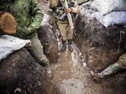 Командование ДНР: украинские силовики несмогли занять Горловку