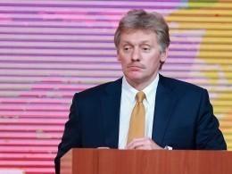 Песков: Россия непланировала хакерских атак против Украины