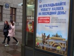 «Успокаивающе»— эксперт прокомментировал обещание Силуанова неповышать налоги