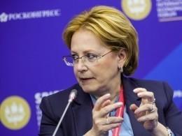 Скворцова рассказала, что ждет российскую медицину вближайшие 30 лет