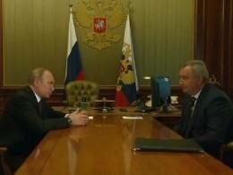 Путин предложил Рогозину возглавить Роскосмос