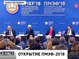 Рекордный попосещению: вПетербурге проходитМеждународный экономический форум