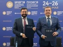 «Росконгресс» и«Агентство пострахованию вкладов» договорились осотрудничестве