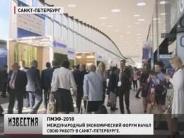 ВПетербурге завершился первый день ПМЭФ