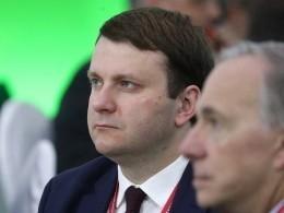 «Фабрика проектного финансирования» расскажет опроектах на700 миллиардов рублей