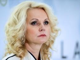 Голикова рассказала, когда вРоссии могут увеличить пенсионный возраст