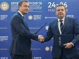 «Росконгресс» будет участвовать впродвижении российской культуры зарубежом