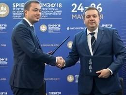 Фонд Росконгресс и«Росконцерт» подписали соглашение осотрудничестве