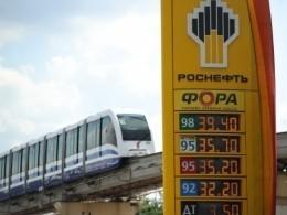 «Роснефть» подписала соглашение опоставке нефти вГану