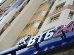 Антон Устинов: СОГАЗ усилит взаимодействие сбанками Группы ВТБ