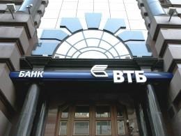 Глава СОГАЗа ожидает синергетического эффекта отсделки сВТБ