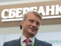 Глава «Сбербанка» извинился перед главой «Газпрома» закритический отчет аналитика