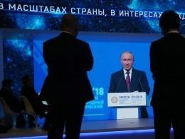 Кушать подано! —Путин припомнил прогнозы овыходе США изиранской сделки