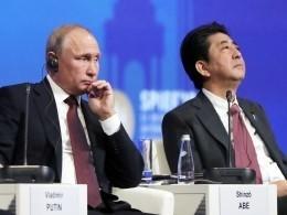 Премьер Японии предложил Путину «помечтать» оКурилах