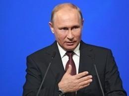 Путин готов защитить Европу отнападок США