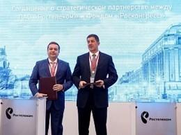 Росконгресс и«Ростелеком» подписали соглашение осотрудничестве