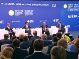 Прямая трансляция: Путин иСинздо Абэ участвуют в«Бизнес-диалоге» России иЯпониинаПМЭФ-2018