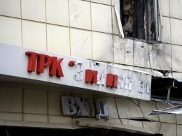 Задержанный поделу «Зимней вишни» глава МЧС Кузбасса подал вотставку