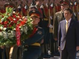 Премьер-министр Японии возложил цветы кМогиле Неизвестного солдата