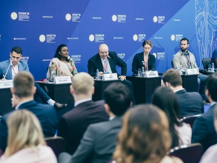 ВПетербурге собрались молодые экономисты ипредприниматели совсего мира