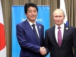 Абэ высказался поповоду мирного договора Японии иРоссии