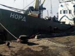 ФСБ объявила врозыск подозреваемых поделу озадержании судна «Норд»