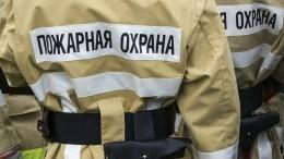 Дети пострадали при пожаре вТЦвИркутске