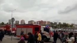 Появились первые кадры изиркутского ТЦ, где при пожаре пострадали дети